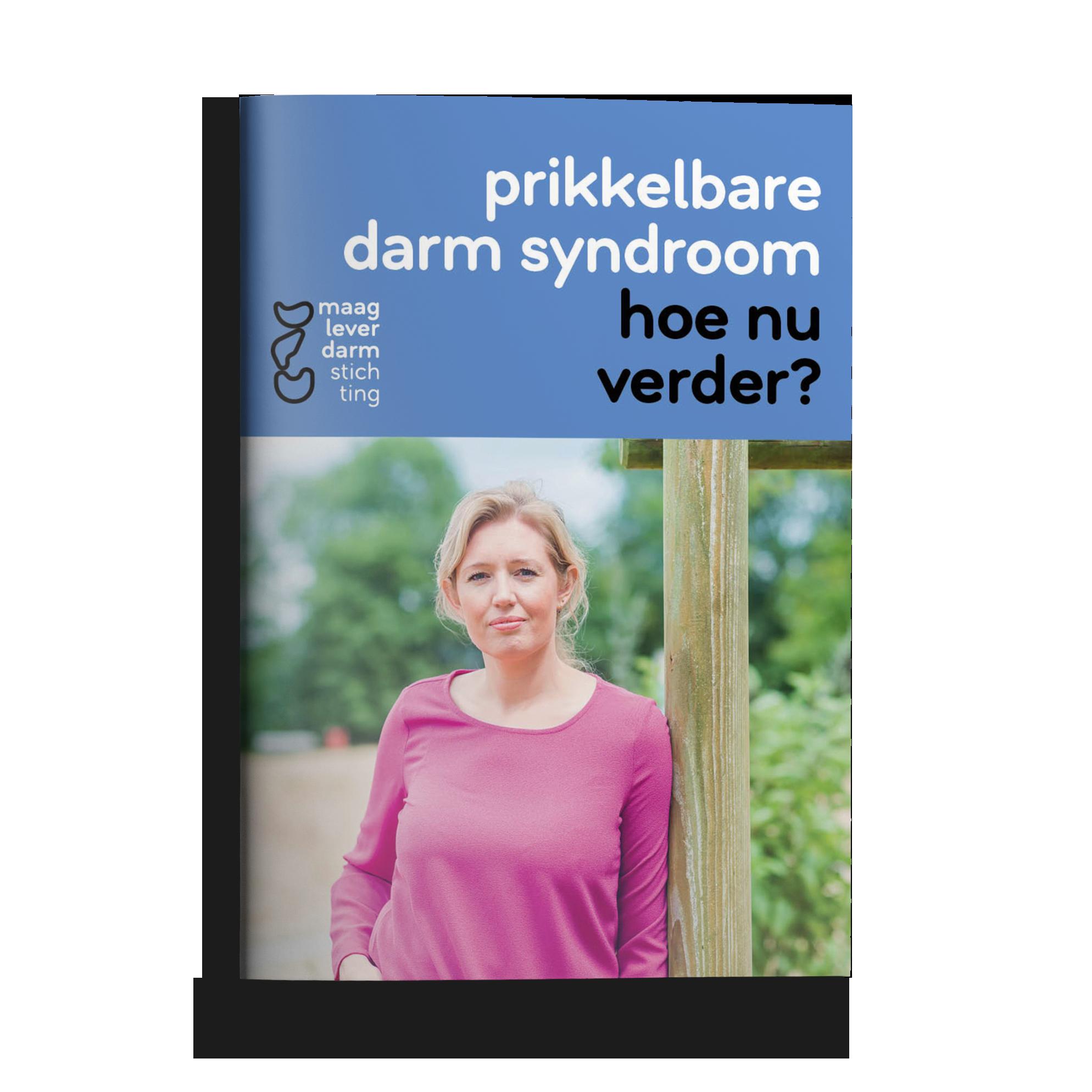 PDS brochure