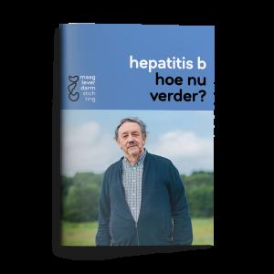 https://www.mlds.nl/content/uploads/MLDS_Brochure_HepatitisB_Online_Mockup-300x300-1.png
